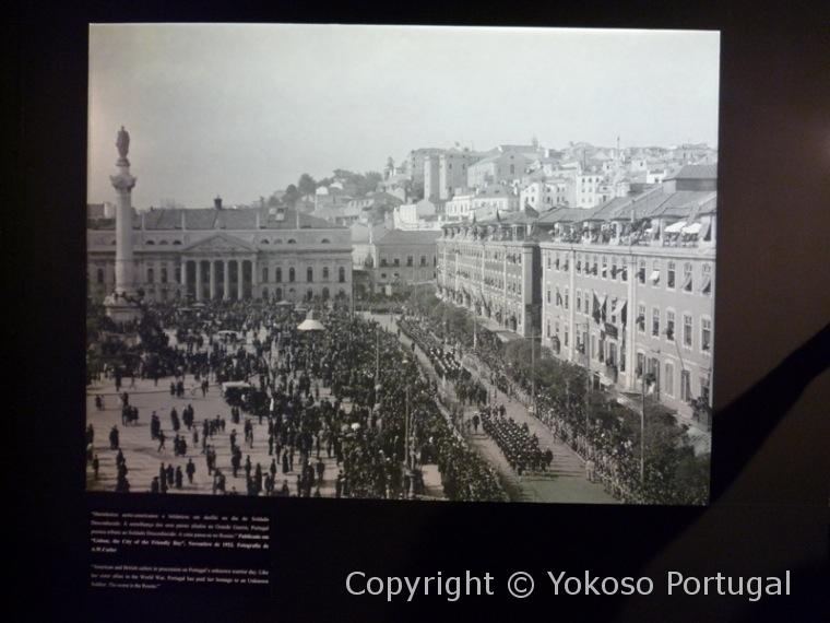 100年前のリスボンの写真展